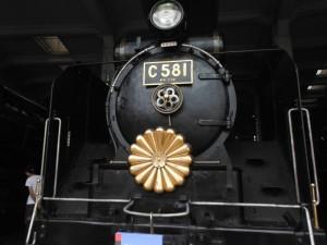 DSCF3940