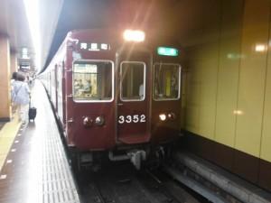DSCF3973