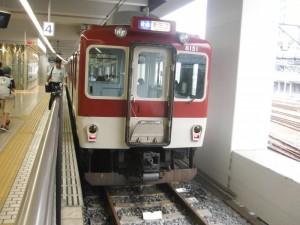 DSCF6875