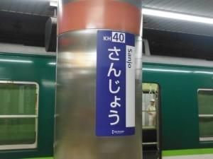 DSCF6942
