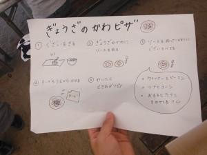 suzukaze2(56)