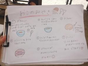 suzukaze2(57)