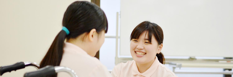 京都YMCA国際福祉専門学校 介護福祉学科